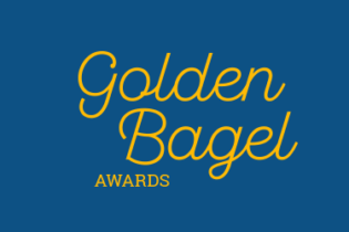 2017 Golden Bagel Awards