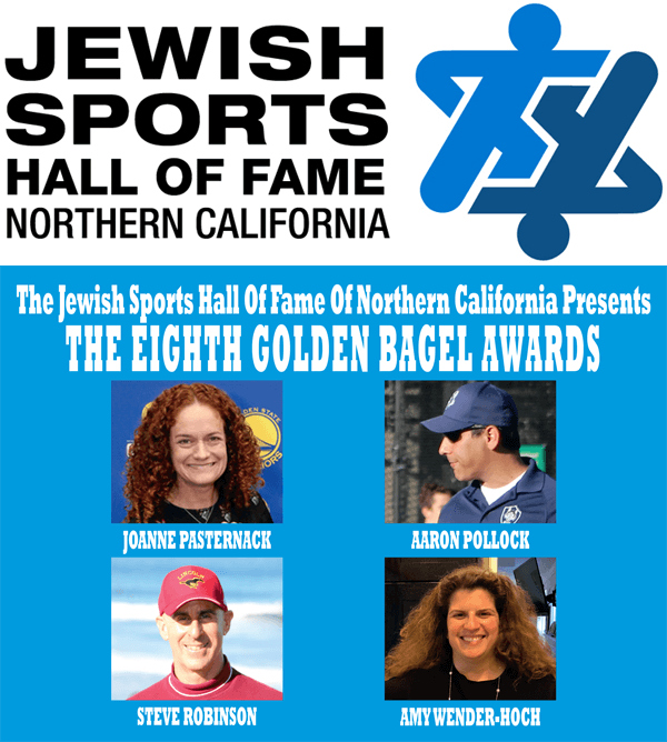 2018 Golden Bagel Award Highlights