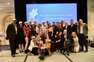 2018 JSHoF Induction Ceremony Highlights